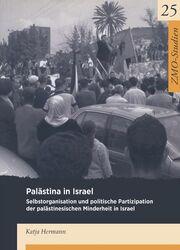 Palästina in Israel