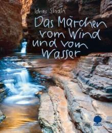 Das Märchen vom Wind und vom Wasser