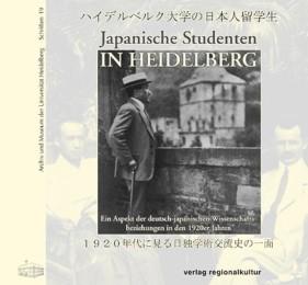 Japanische Studenten in Heidelberg