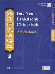 Das Neue Praktische Chinesisch 2