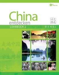 China entdecken - Lehrbuch 2