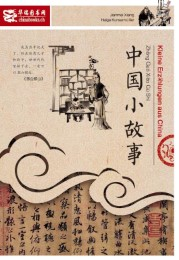 Kleine Erzählungen aus China