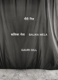 Balika Mela