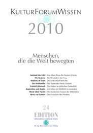 KulturForumWissen 2010