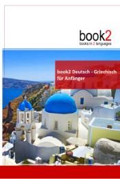 book2 Deutsch - Griechisch für Anfänger