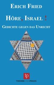 Höre, Israel !