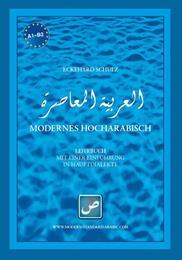 Modernes Hocharabisch