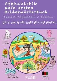Mein erstes Bilderwörterbuch Deutsch - Afghanisch/Paschtu
