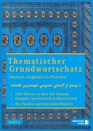 Thematischer Grundwortschatz Deutsch-Afghanisch/Paschtu