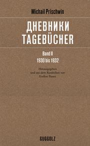 Tagebücher 2 - 1930 bis 1932