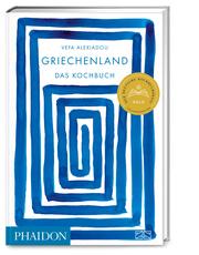 Griechenland - Das Kochbuch