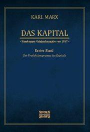 Das Kapital - Karl Marx. Hamburger Originalausgabe von 1867 - Cover