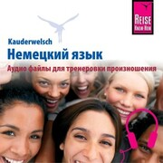 Pronunciation Trainer German (for speakers of Russian)