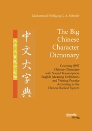 The Big Chinese Character Dictionary. Covering 8897 Chinese Characters with Sound Transcription, English Meaning Definitions and Writing Practice According to the Chinese Radical System