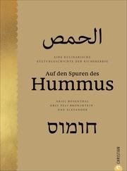 Auf den Spuren des Hummus