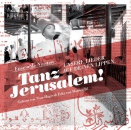 Tanz Jerusalem