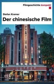 Der chinesische Film