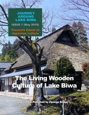 Journey Around Lake Biwa, Issue 7 (May 2019), Treasure Chest of Japanese Culture
