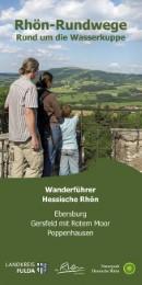 Rhön-Rundwege - Rund um die Wasserkuppe