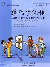 Wir lernen Chinesisch 2
