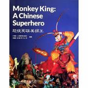Monkey King: A Chinese Supterhero (English Edition)