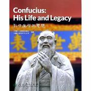 Confucius: His Life and Legacy (English Edition)