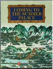 COMING TO THE SUMMER PALACE (English Edition)