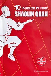 10-Minute Primer Shaolin Quan (mit CD, 10-Minute Primer Series, English Edition)
