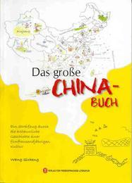 Das große CHINA-BUCH