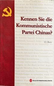 Kennen Sie Die Kommunistische Partei Chinas?