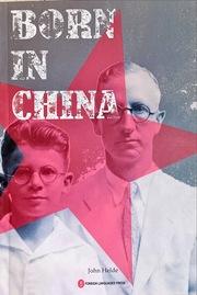 BORN IN CHINA (Englisch)