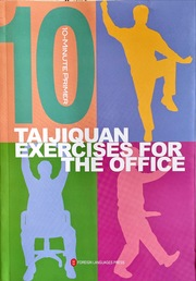Taiji Quan Exercises for the Office (10-Minute Primer Series, English Edition)