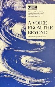 A Voice From the Beyond (Erzählungen, Englisch, 21st Century Chinese Literature Series)