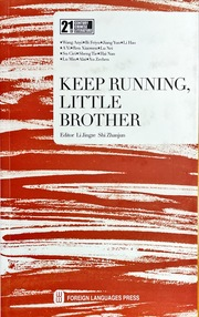 Keep Running, Little Brother