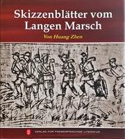 Skizzenblätter vom Langen Marsch