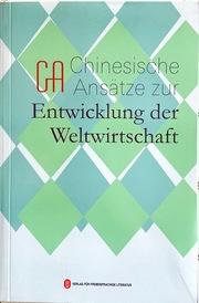 Chinesische Ansätze zur Entwicklung der Weltwirtschaft (Deutsche Ausgabe)