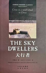 The Sky Dwellers