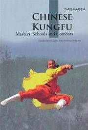 Chinese Kungfu (Cultural China Series, Englische Ausgabe)