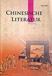 Chinese Literature (Cultural China Series, Deutsche Ausgabe)