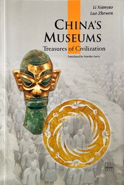 China's Museums (Cultural China Series, Englische Ausgabe)