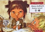 Anna (Wanda-Anna Series, English, German, Chinese)