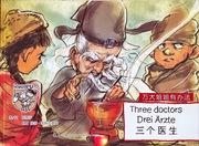 Three Doctors (Wanda-Anna Series, English, German, Chinese)