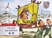 The Truth (Wanda-Anna Series, English, German, Chinese)