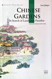 Chinese Gardens (Cultural China Series, Englische Ausgabe)