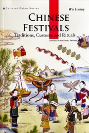 Chinese Festivals (Cultural China Series, Englische Ausgabe)