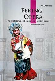 Peking Opera (Cultural China Series)