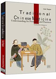 Traditional Chinese Medicine (Cultural China Series, Englische Ausgabe)