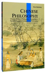 Chinese Philosophy (English Edition)
