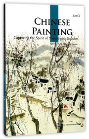Chinese Painting (Cultural China Series)