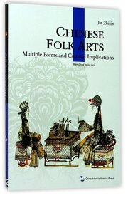 Chinese Folk Arts: Multiple Forms and Cultural Implications (Cultural China Series, Englische Ausgabe)